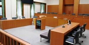 Sala judicial | Juicios de Faltas