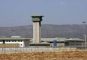 Proceso de extradicion