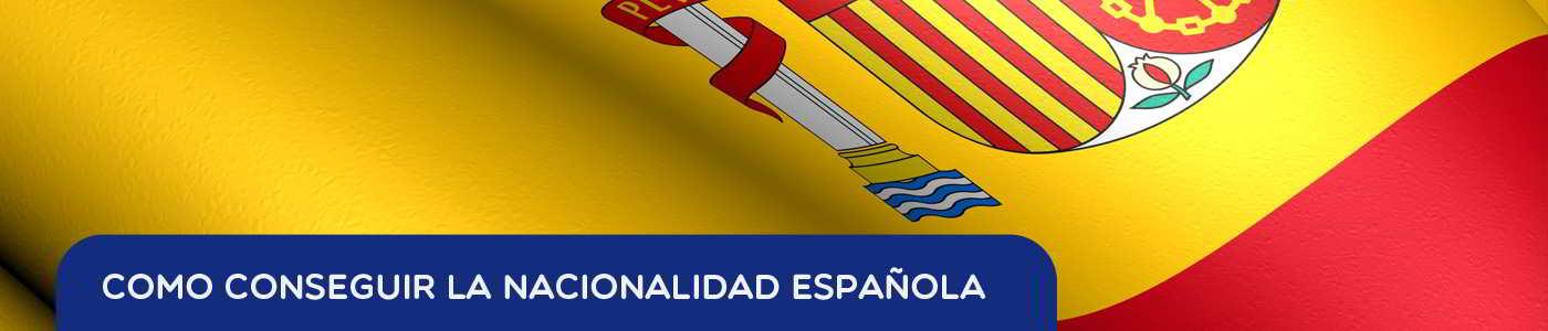 conseguir la nacionalidad española