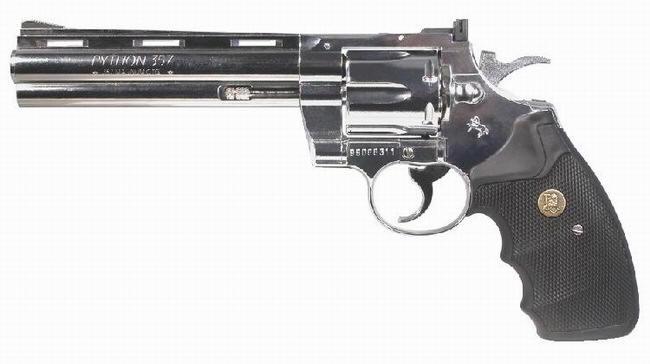 armas-seguridad-privada